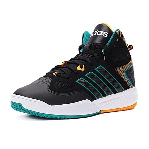 adidas阿迪达斯新款男子场下休闲系列篮球鞋AW4471