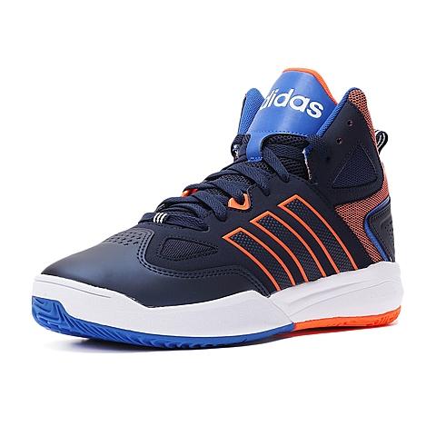 adidas阿迪达斯新款男子场下休闲系列篮球鞋AW4472