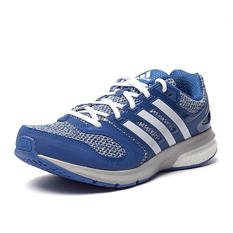 adidas阿迪达斯新款男子BOOST系列跑步鞋AQ6643