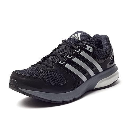 adidas阿迪达斯新款女子QUESTAR系列跑步鞋AQ6644