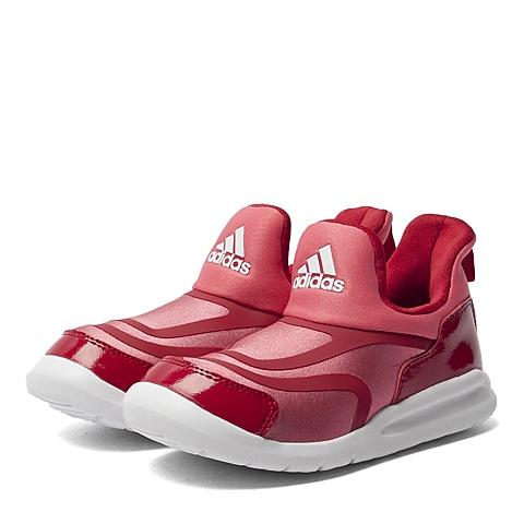 adidas阿迪达斯新款专柜同款女小童Hy-ma训练鞋AQ5108