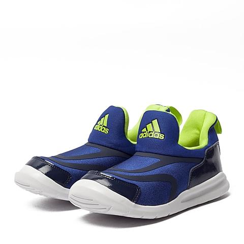 adidas阿迪达斯新款专柜同款男小童Hy-ma训练鞋AQ2887