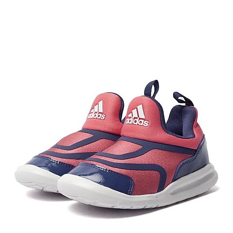 adidas阿迪达斯2016新款专柜同款女婴童Hy-ma训练鞋AQ5105
