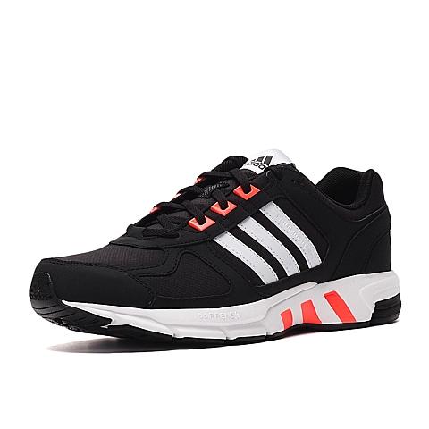 adidas阿迪达斯新款男子AKTIV系列跑步鞋AF4945