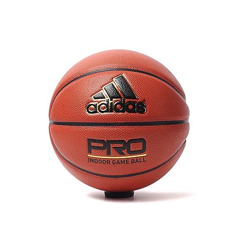 adidas阿迪达斯2017年新款男子篮球S08432