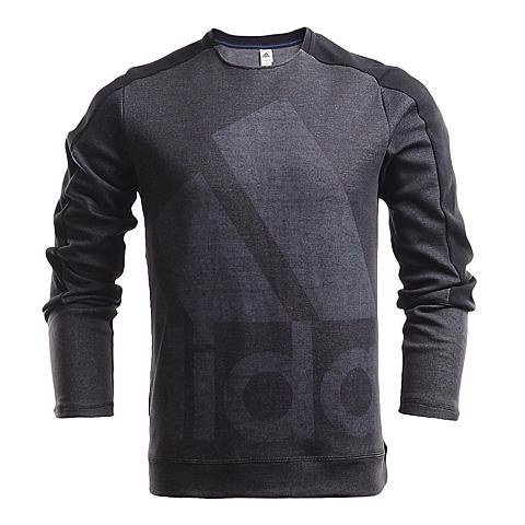 adidas阿迪达斯新款男子训练系列针织套衫AJ4790
