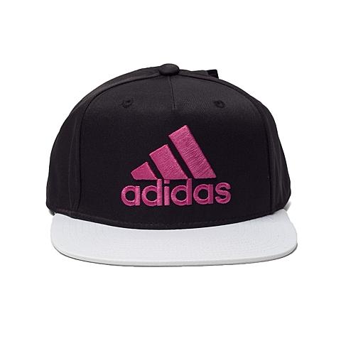 adidas阿迪达斯新款中性训练系列帽子AJ9557