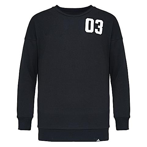 adidas阿迪达斯新款女子运动休闲系列针织套衫AI6121