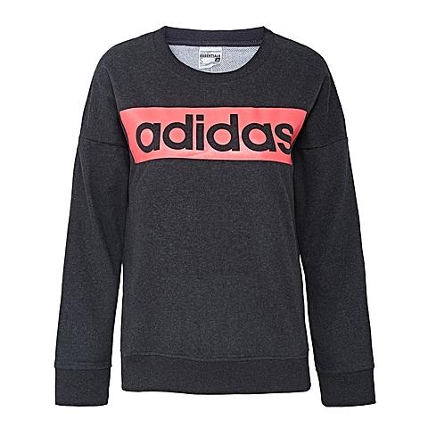 adidas阿迪达斯新款女子运动全能系列针织套衫AJ4599