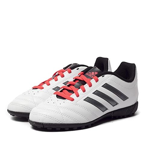 adidas阿迪达斯新款专柜同款男小童足球鞋AF5010