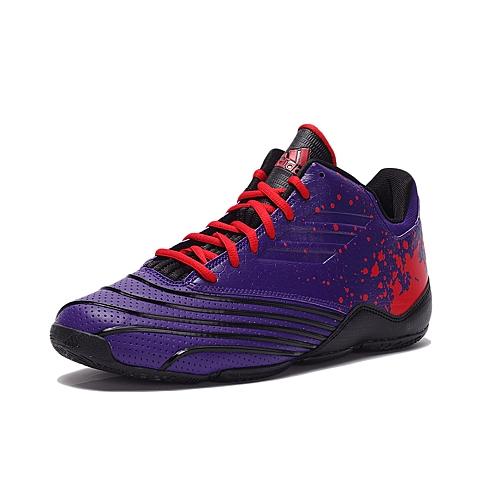 adidas阿迪达斯新款男子团队基础系列篮球鞋AQ8246