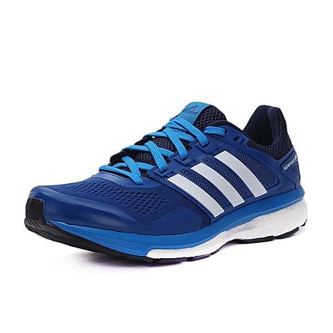 adidas阿迪达斯新款男子SUPERNOVA系列跑步鞋AF6546
