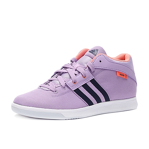 adidas阿迪达斯新款女子网球文化系列网球鞋S78669