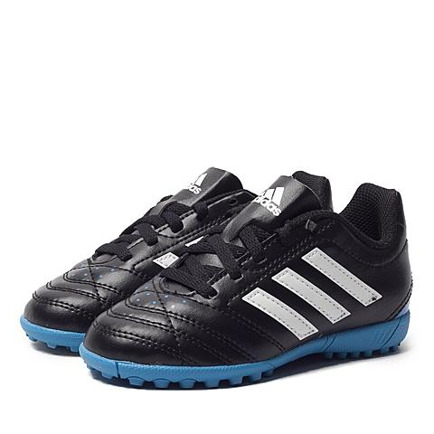 adidas阿迪达斯新款专柜同款男童足球鞋B26202