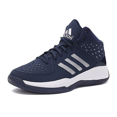 adidas阿迪达斯新款男子团队基础系列篮球鞋Q16704