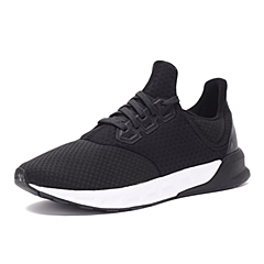 adidas阿迪达斯2017年新款男子多功能系列跑步鞋AF6420