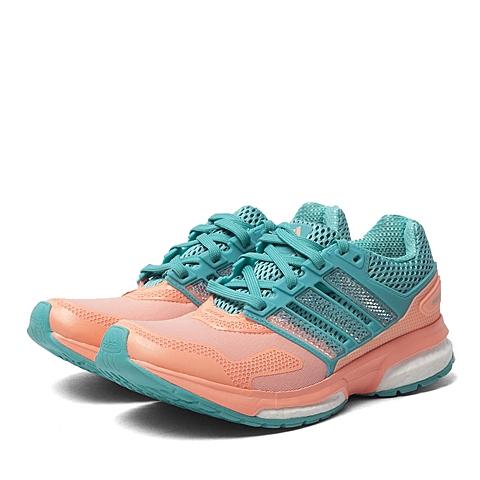 adidas阿迪达斯新款专柜同款女大童BOOST系列跑步鞋S74495