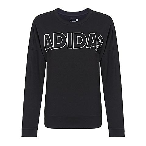 adidas阿迪达斯新款女子训练系列针织套衫AJ6427