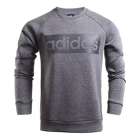 adidas阿迪达斯新款男子训练系列针织套衫B76168