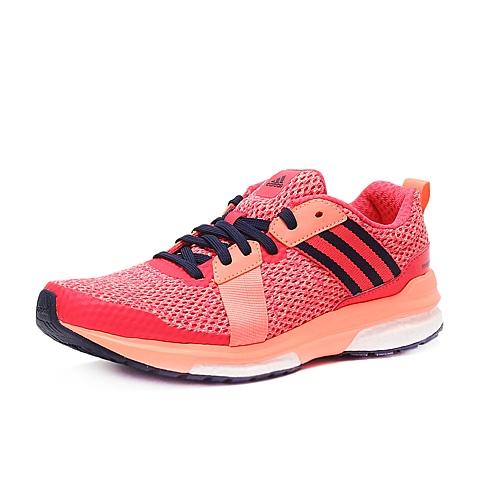 adidas阿迪达斯新款女子BOOST系列跑步鞋AF5446