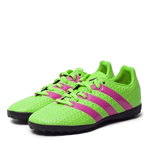 adidas阿迪达斯2016新款专柜同款男小童足球鞋AF5079