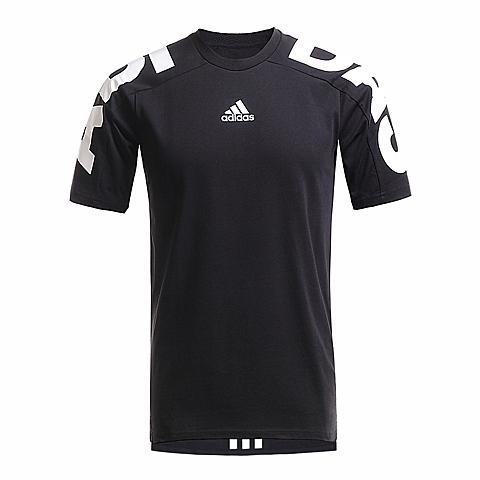 adidas阿迪达斯新款男子S ID系列短袖T恤AK1819