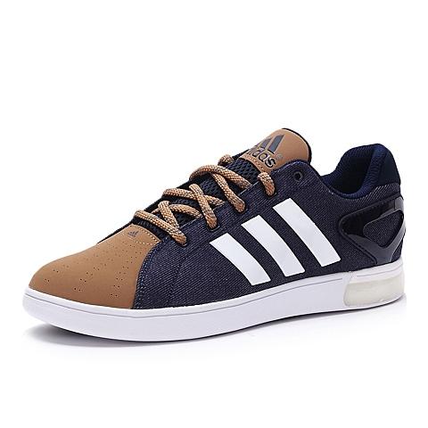 adidas阿迪达斯新款男子场下休闲系列篮球鞋B72989