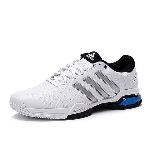 adidas阿迪达斯新款男子竞技表现系列网球鞋AF6780