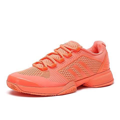 adidas阿迪达斯新款女子竞技表现系列网球鞋S78495