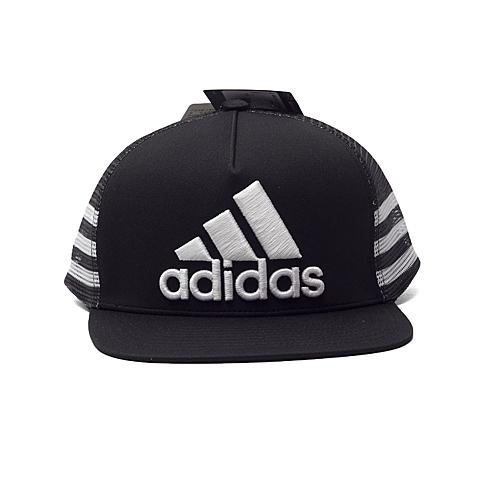 adidas阿迪达斯新款专柜同款大童帽子AJ9277