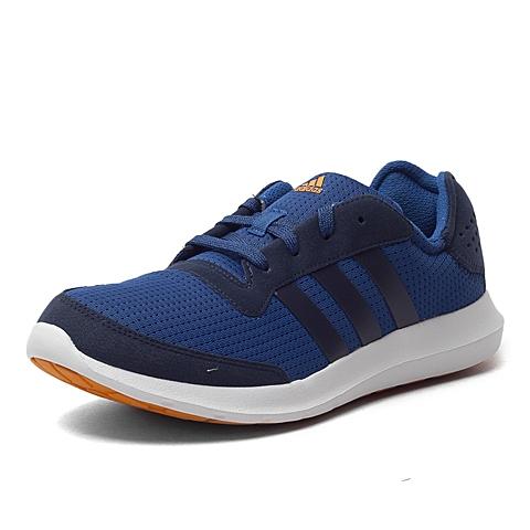 adidas 阿迪达斯新款男子多功能系列跑步鞋AF6459