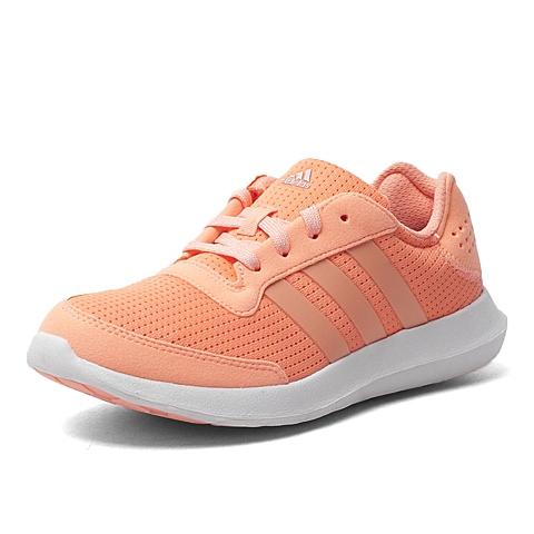 adidas 阿迪达斯新款女子多功能系列跑步鞋AF6473