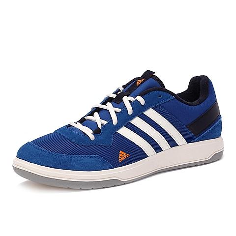 adidas阿迪达斯新款男子网球文化系列网球鞋S41938