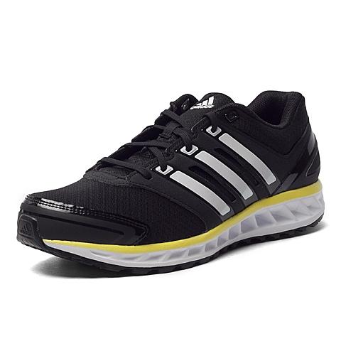 adidas阿迪达斯新款男子多功能系列跑步鞋AQ2316
