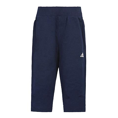 adidas阿迪达斯新款专柜同款男大童针织七分裤AP6552