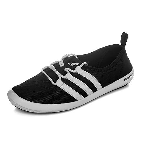 adidas阿迪达斯新款女子城际越野系列户外鞋AF6079