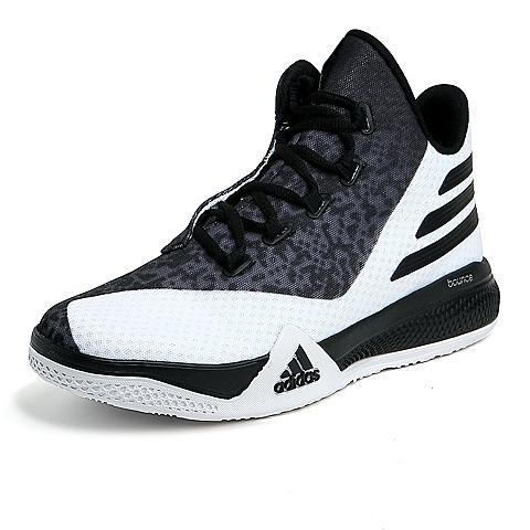 adidas阿迪达斯新款男子团队基础系列篮球鞋AQ8466