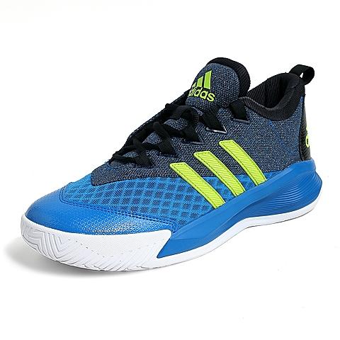 adidas阿迪达斯新款男子团队基础系列篮球鞋AQ8597
