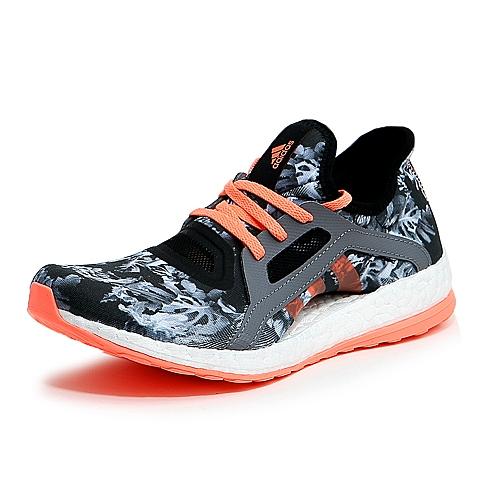 adidas阿迪达斯新款女子BOOST系列跑步鞋AQ6690