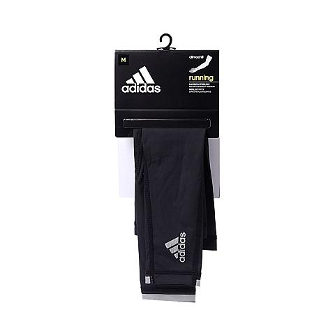adidas阿迪达斯新款中性跑步袖套AJ9753
