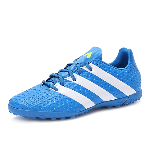 adidas阿迪达斯新款男子ACE系列TF碎钉足球鞋AF5058