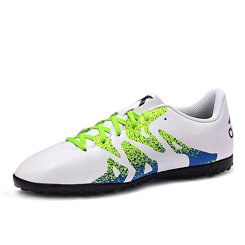 adidas阿迪达斯新款男子X系列TF碎钉足球鞋S74610