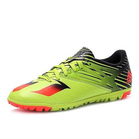 adidas阿迪达斯新款男子梅西系列TF碎钉足球鞋S74696
