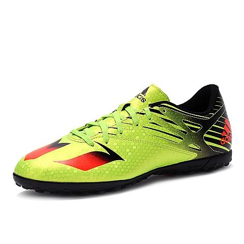 adidas阿迪达斯新款男子梅西系列TF碎钉足球鞋S74703