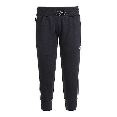 adidas阿迪达斯新款女子基础系列针织中裤AJ4689