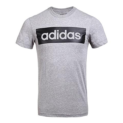 adidas阿迪达斯新款男子运动基础系列T恤AK1809