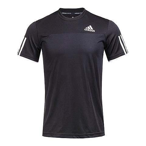 adidas阿迪达斯新款男子激情赛场系列T恤AO2691