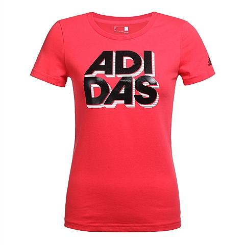 adidas阿迪达斯新款女子活力色彩系列T恤AZ9454