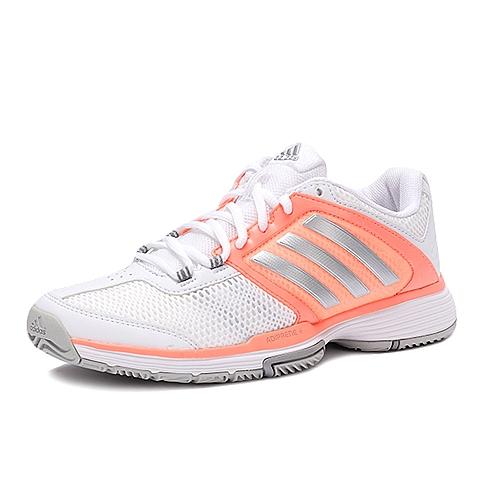 adidas阿迪达斯新款女子竞技表现系列网球鞋AF6217