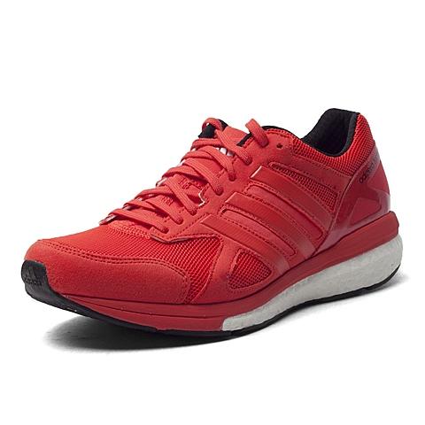 adidas阿迪达斯新款男子adiZero系列跑步鞋AF6470